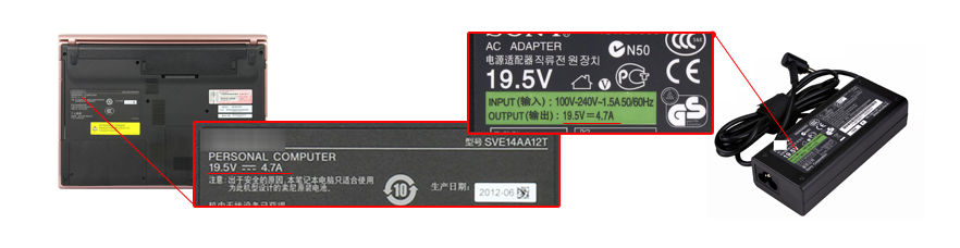 check the power specs of your Sony VAIO SVT11216ST charger